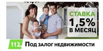 A loan secured by an apartment in Odessa