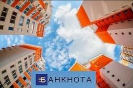 A loan secured by real estate in Kiev