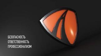 Автошкола АГАТ - професійні курси водіння