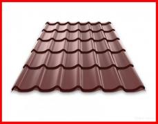 Buy metal tiles from the manufacturer