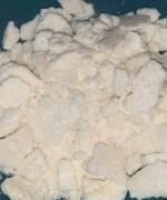 Compre ketamina en polvo y líquido en línea, MXM en polvo, 1P-LS