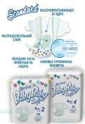 Детские подгузники Baby Baby Soft (Словакия)