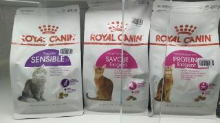 Корм для котов Royal Canin - от 107 грн. за 400 г