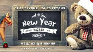 Новогодняя выставка NEW YEAR BAZAR