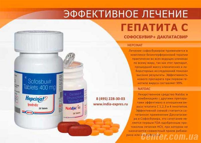 Лечение гепатит с народными средствами в домашних  92