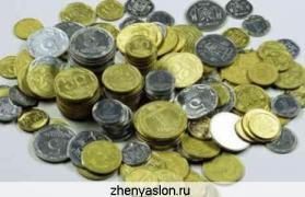 Продам монети