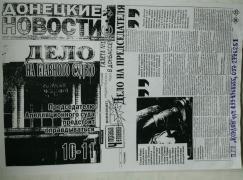 """Примирювальна Громадська Організація """"КОРДОН"""""""