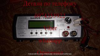 Сомолов, Samus 1000, 725 мс, Rich P 2000
