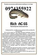 Сомоловы приборы для ловли сома Samus 1000, Rich P 2000, Rich ac