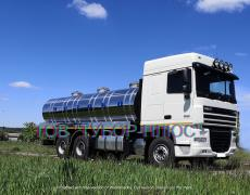Sump trucks - water carriers, milk carriers, fish carriers
