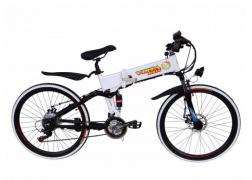 The Volt folding electric bike Condor