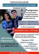 WE INVITE YOU TO STUDY